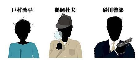 characters_cs3 - 複製
