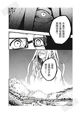 頁面 26-tile