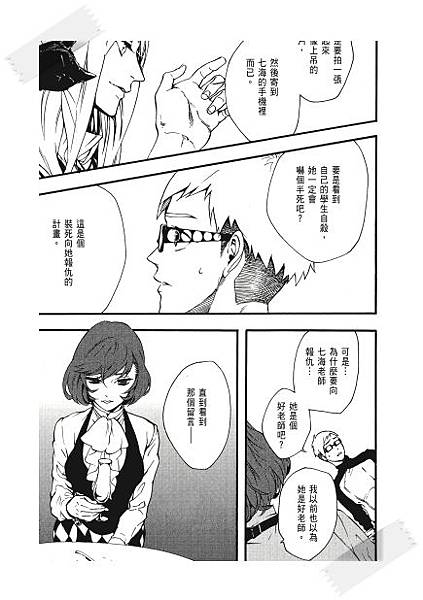 頁面 107-tile