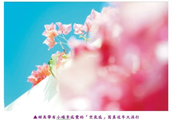 2014-05-08_162902