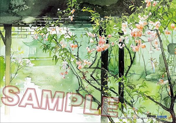 魅生01妖顏卷-L夾背面