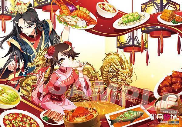 6版御用飯桶-上_百盤齊放‧美食慶典4K海報