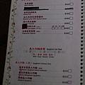 太平酒桶山-法蝶藝術廚房 (18)