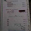 太平酒桶山-法蝶藝術廚房 (19)