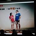 欣鴻奕伶文定 (51)