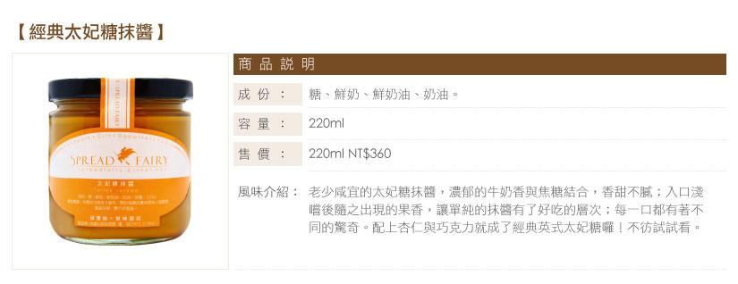 商品介紹_05.jpg