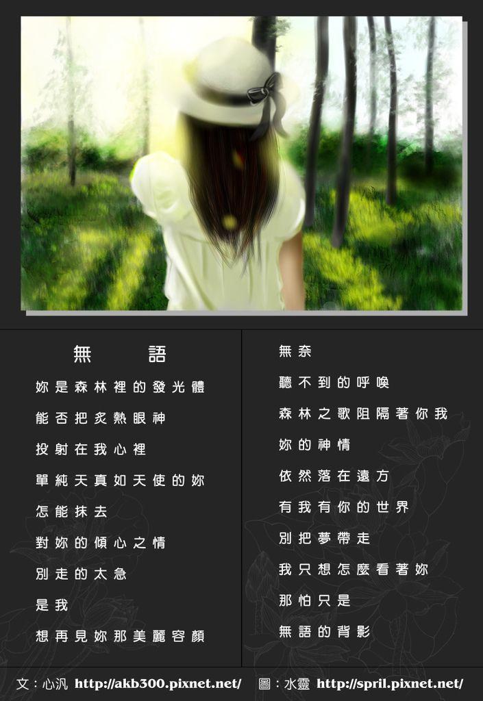 帽子+文-s.jpg