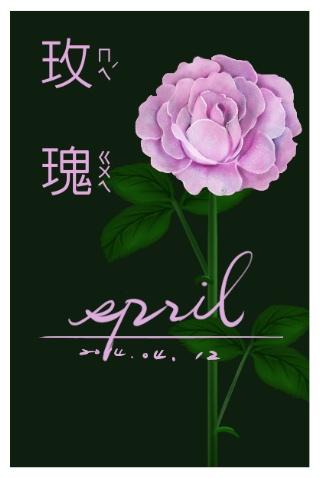 SPRIL-花草系列畫冊-玫瑰