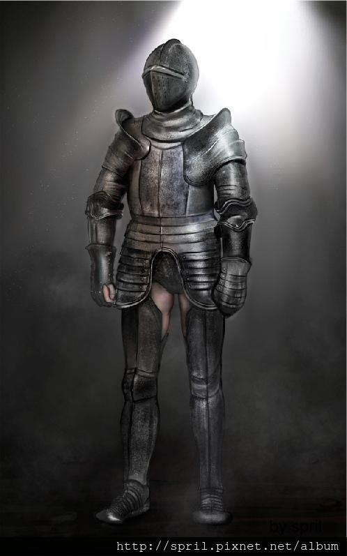 臨摹真實盔甲