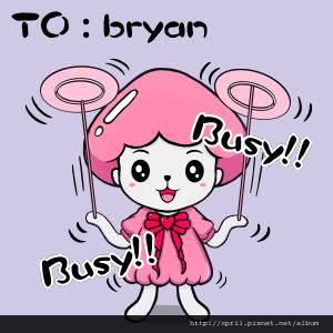 水母妹 BUSY!!BUSY!!