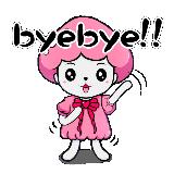 BYEBYE