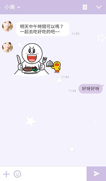 水原羽紗(Shuiyuan Yusha)