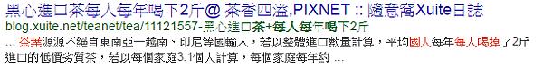 茶葉2KG.png