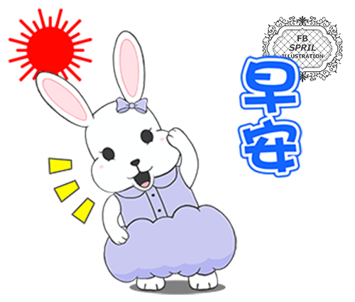 LINE貼圖 早安~跟著金元寶兔兔做運動囉!!