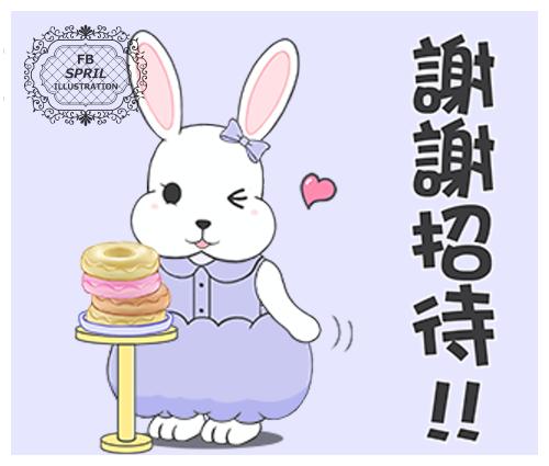 LINE貼圖-金元寶兔兔-謝謝招待