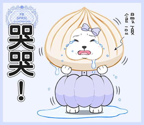 LINE貼圖金元寶兔兔~哭哭饅頭