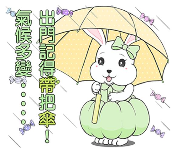 LINE原創貼圖-氣候多變~出門記得帶把傘(糖果雨)