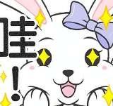 金元寶兔兔-讓你無言薯條 (#07 今天吃髒髒包) 哇!