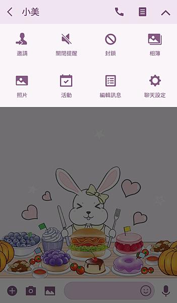 私心推薦~個人原創主題-Android-金元寶兔兔-幸福的甜點主題甜蜜蜜登場呦~啾