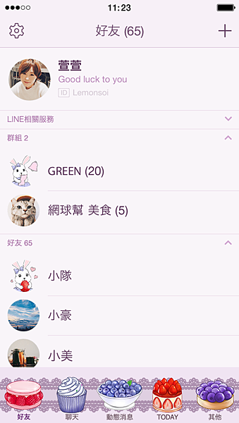 Creators' themes iOS-Gold ingot Rabbit's Happy Dessert Day-01