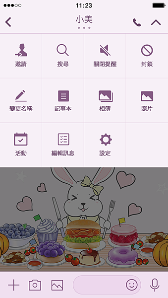 Creators' themes iOS-Gold ingot Rabbit's Happy Dessert Day-03