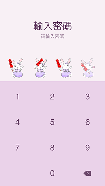 Creators' themes iOS-Gold ingot Rabbit's Happy Dessert Day-04