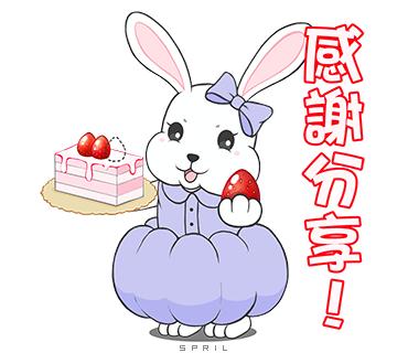 line原創貼圖-金元寶兔兔-感謝分享