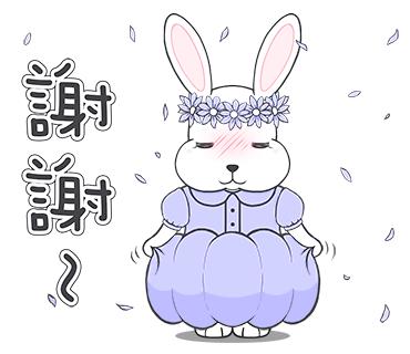 【LINE貼圖】 金元寶兔兔~謝謝