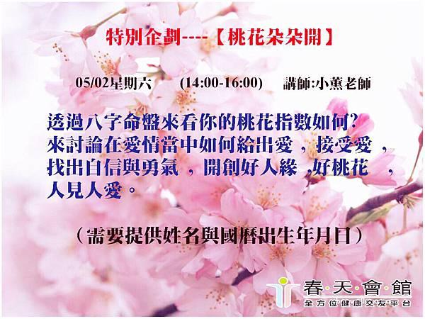 S__8274003