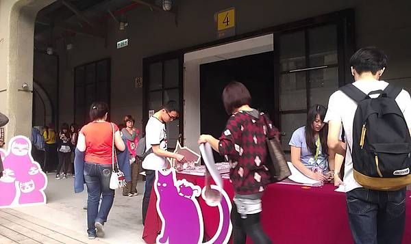 2012 3/17 金馬奇幻選片指南講座