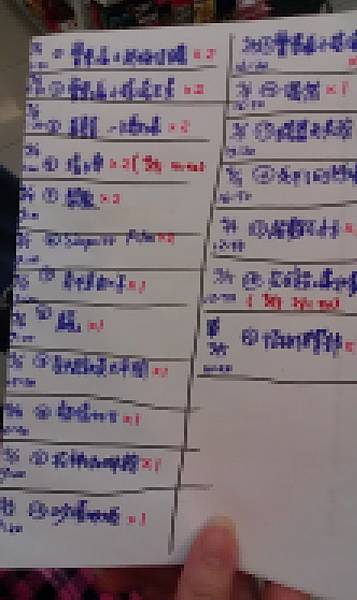 2012 3/18  金馬奇幻搶劃票