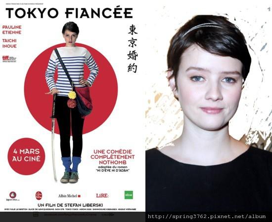 Le-retour-du-Japon-d-Amelie-Nothomb-au-cinema-avec-Tokyo-Fiancee.jpg