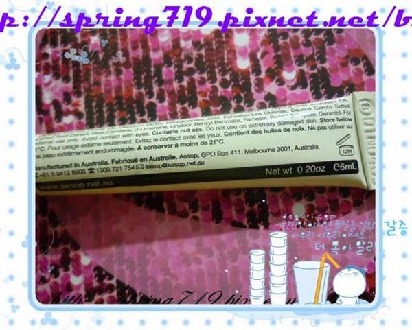 nEO_IMG_nEO_IMG_P1050422.jpg