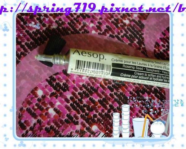 nEO_IMG_nEO_IMG_P1050423.jpg