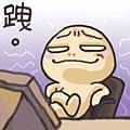 blog yie