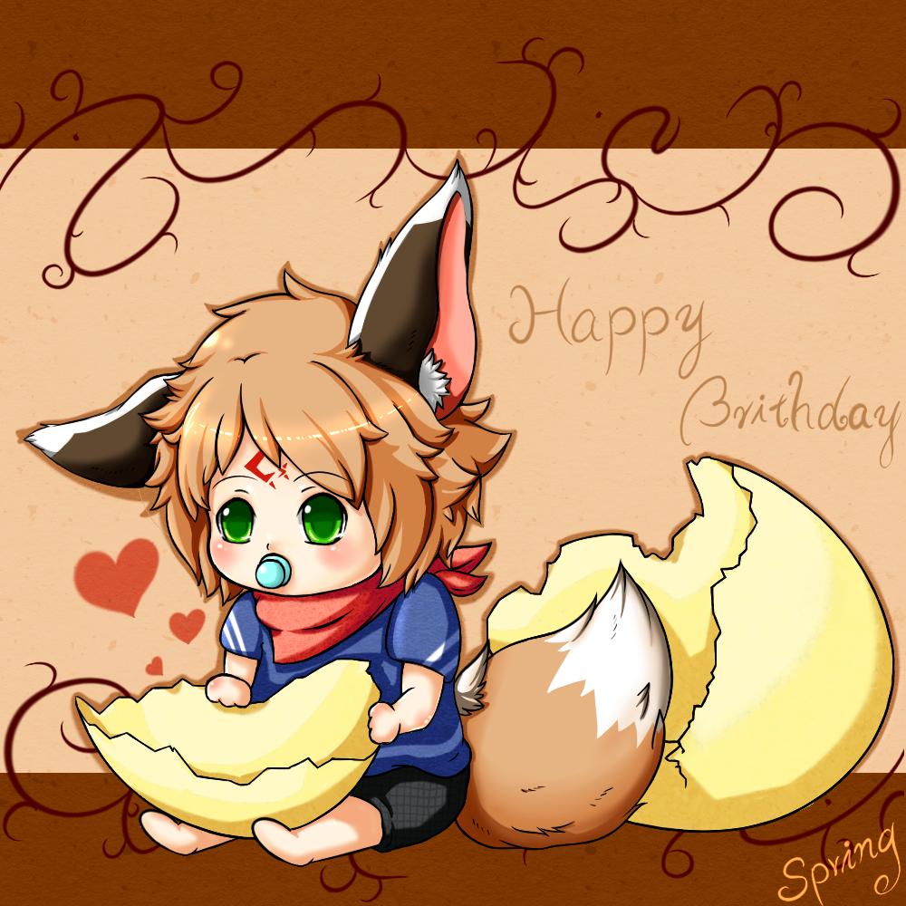 狐狐生日賀圖