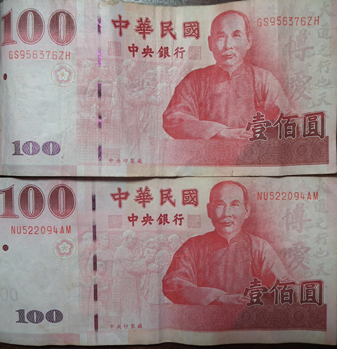 春曦農場-100