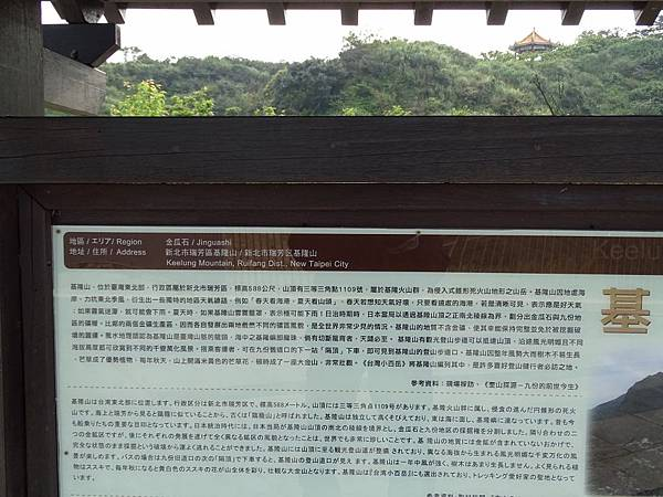 DSC06880 (1024x768).jpg