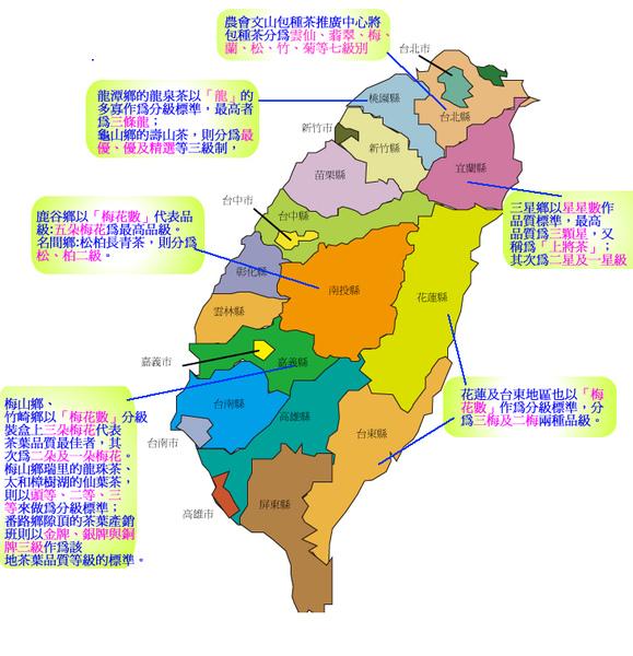 taiwan_tea.jpg