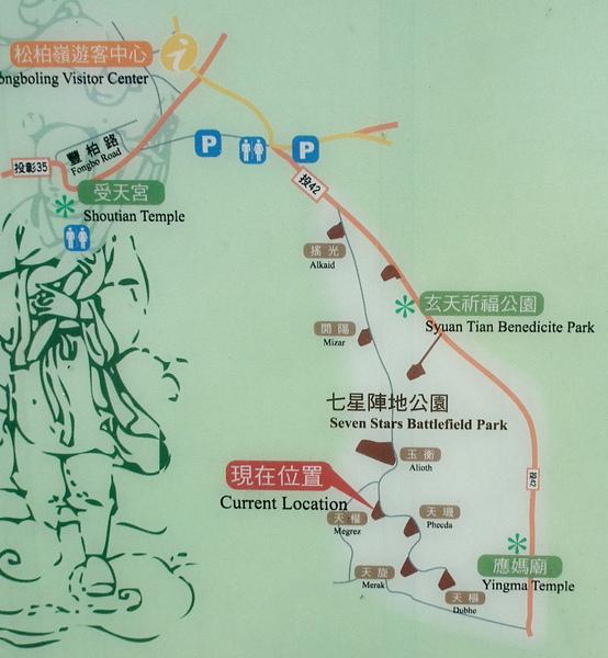 七星陣地公園示意圖.jpg