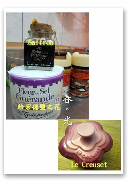 阿子廚房5.jpg