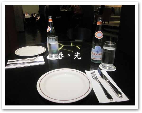 帕沙第納餐酒管2.jpg
