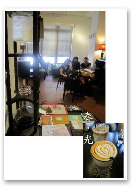 鍋爐咖啡2.jpg