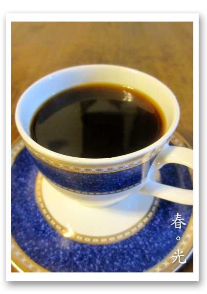 咖啡意識1.jpg