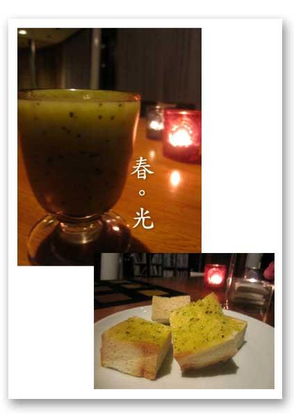 浮現晚餐3.jpg