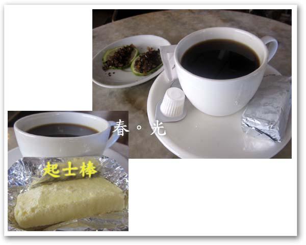 魚羊鮮豆3.jpg