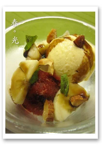 日法創意料理1.jpg