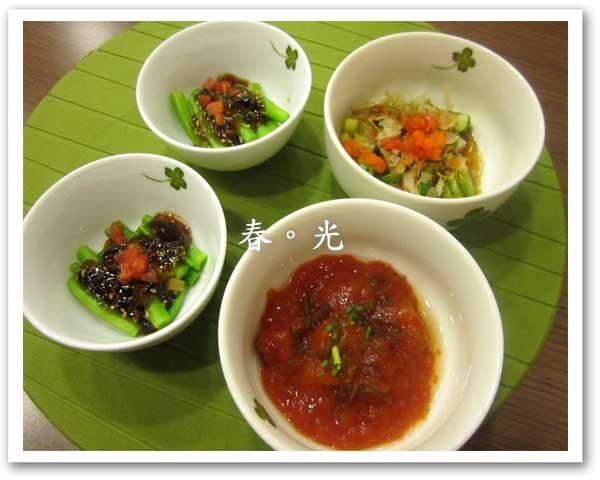 日法創意料理2.jpg