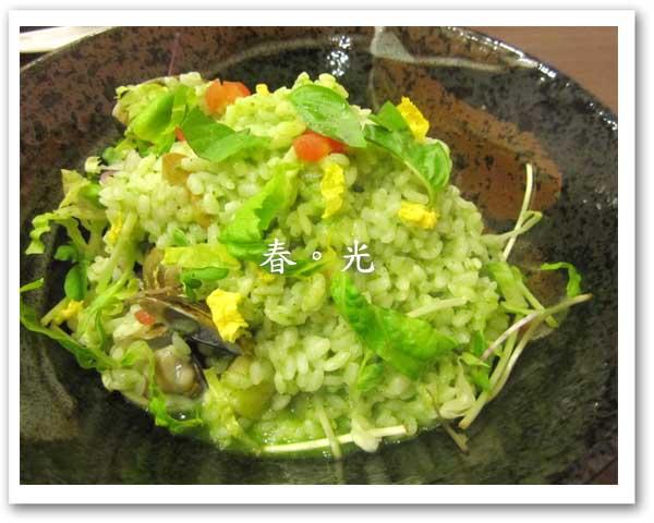 日法創意料理3.jpg