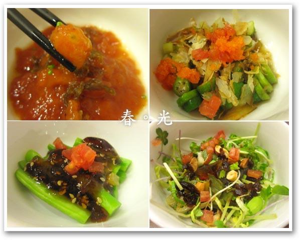 日法創意料理7.jpg